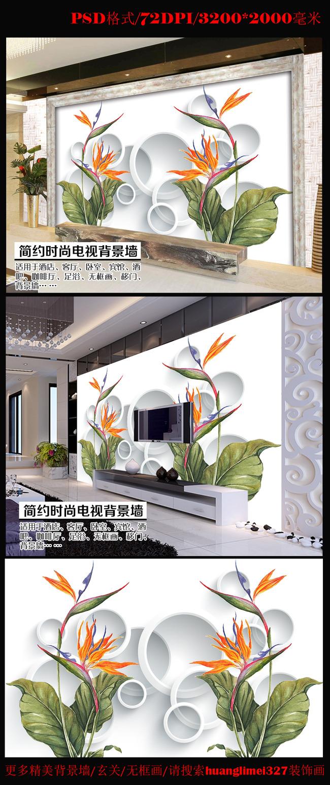 梦幻花3d圆圈壁画电视背景墙