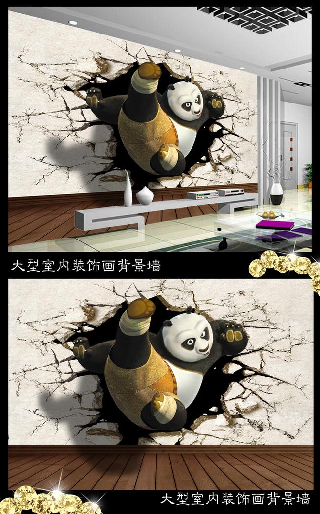 3d功夫熊猫装饰背景墙