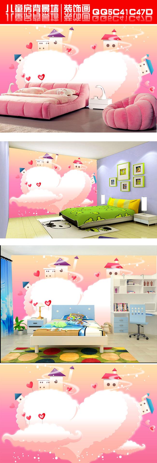 电视背景墙 手绘电视背景墙 > 3d现代梦幻手绘卡通动漫云朵儿童房装饰