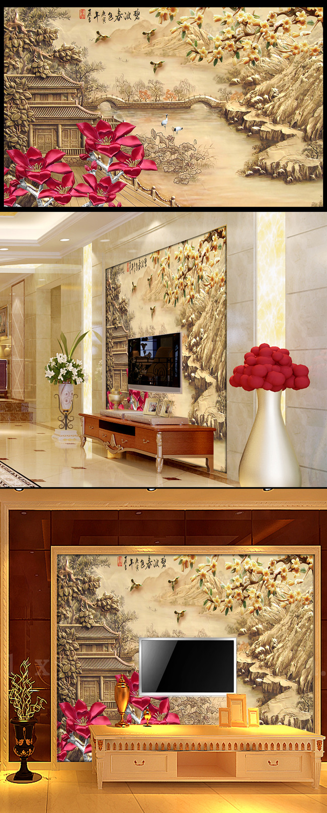 立体 3d 室内装饰壁画 手绘壁画 壁画背景墙 房间壁画 家庭壁画