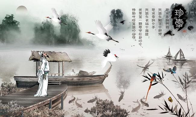 山水风景国画江南水乡电视背景墙