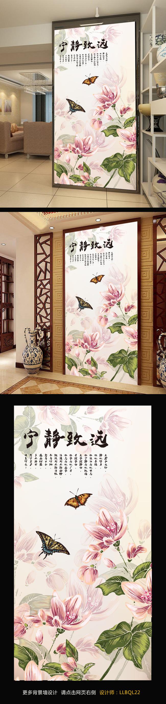 中国风手绘牡丹玄关画