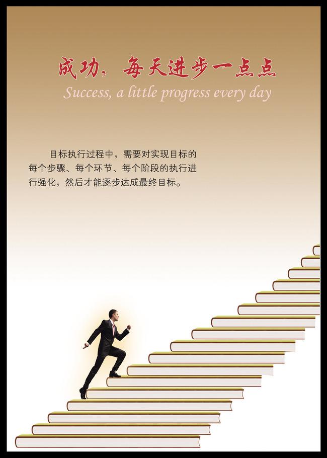 国学社纳新宣传手绘海报