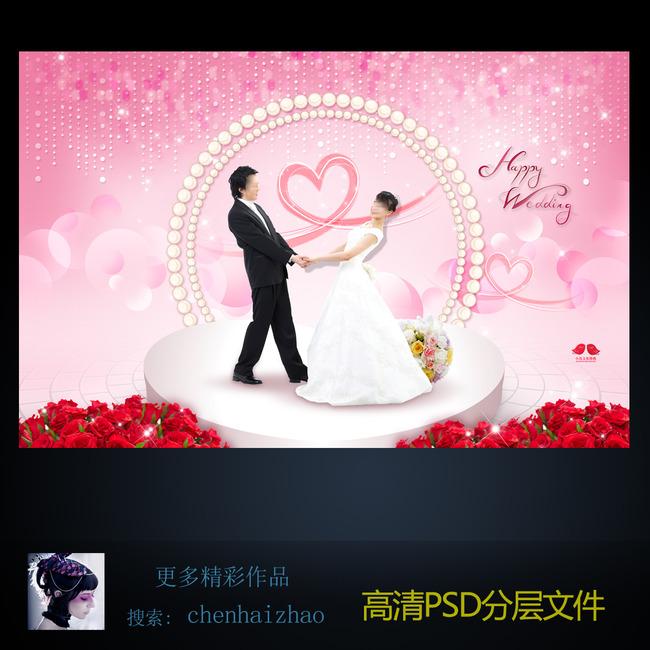 婚庆公司宣传海报模板下载(图片编号:12771831)_企业