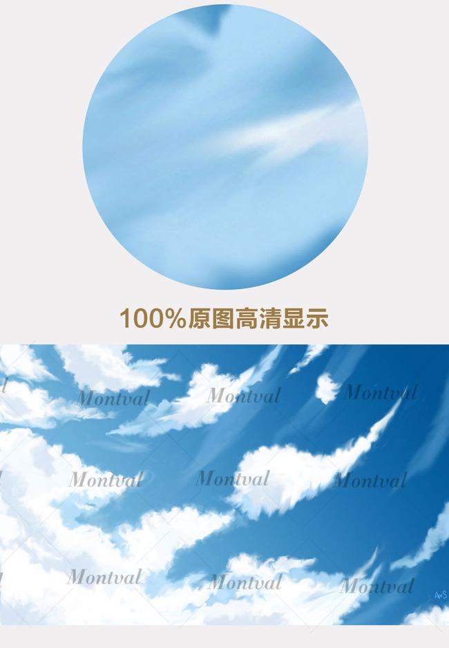 大型原创手绘蓝天白云客厅电视背景墙装饰画
