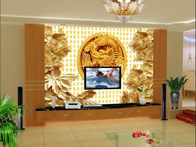 祥云龙图腾木雕牡丹花客厅电视背景墙