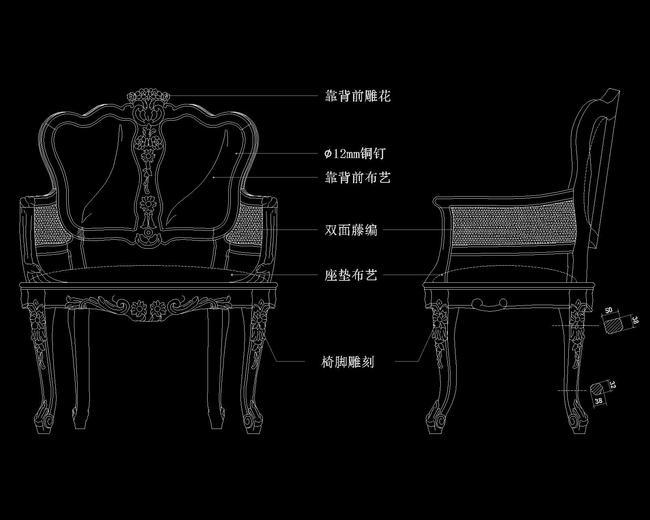 古典椅子cad