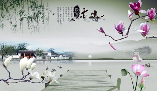 江南水乡古逸电视背景墙