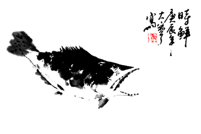 国画水墨鱼模板下载(图片编号:12776832)
