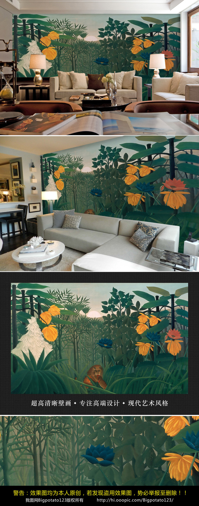 卢梭的森林风景油画背景墙壁画设计壁画
