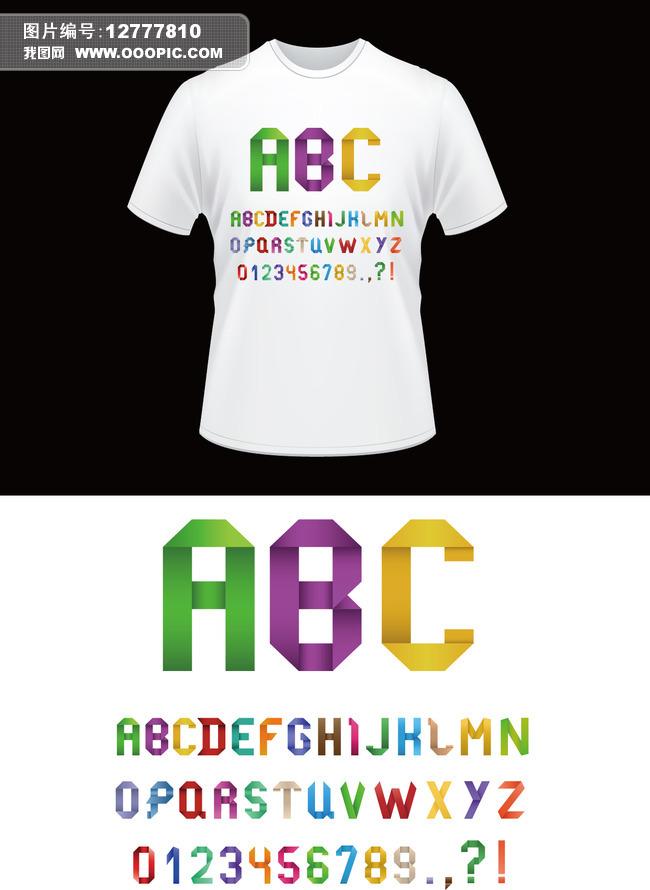 abc男女英文字母t血图案花纹模板下载(图片编号:)_t恤