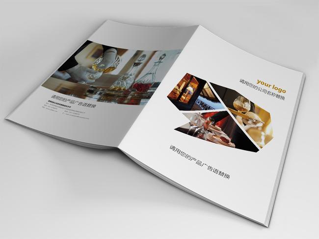 酒店饭店宣传册封面indd模板下载(图片编号:12778319)