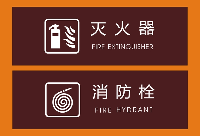消防栓灭火器