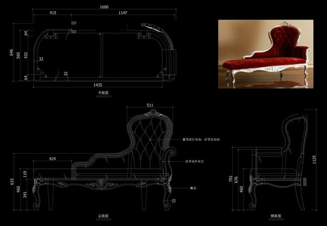 欧式贵妃椅cad图模板下载(图片编号:12784966)