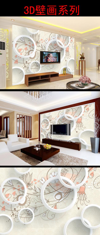 高清3d抽象立体手绘电视墙