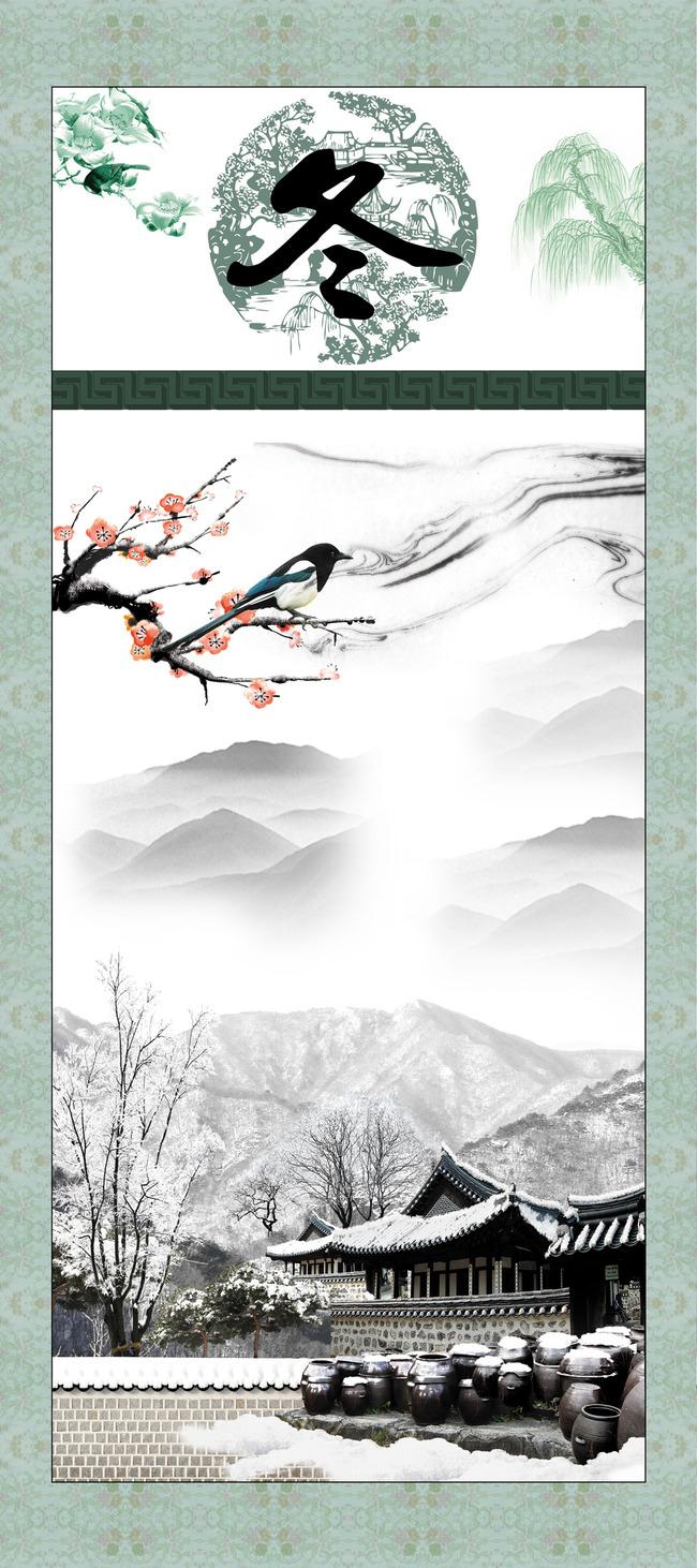 冬季山水风景画 挂画图片