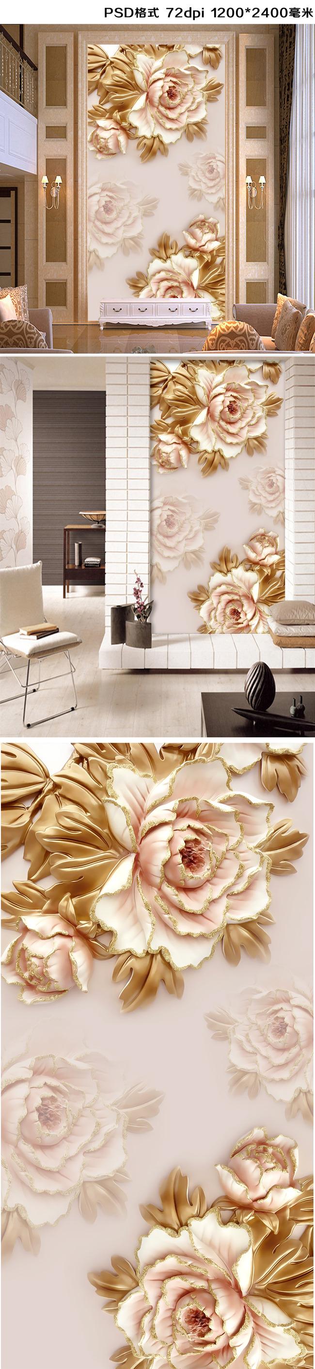 金色牡丹花浮雕玄关图图片