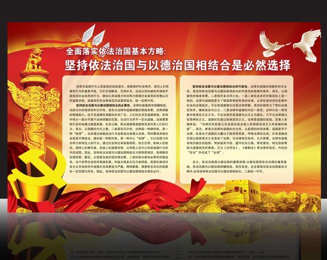 www.fz173.com_十八大报告指出:要坚持依法治国和以德治国相结合,加强()教育。。