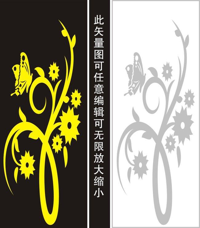 雕花镂空隔断 > 酒吧酒楼磨砂玻璃装饰花纹蝴蝶抽象