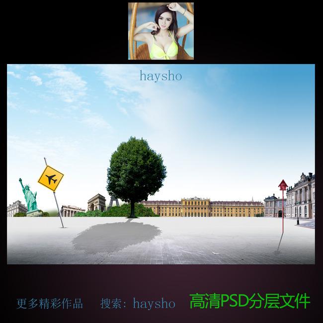 欧洲旅游景点宣传海报