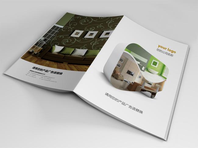 家居装饰装修画册封面indd模板下载(图片编号:)_企业
