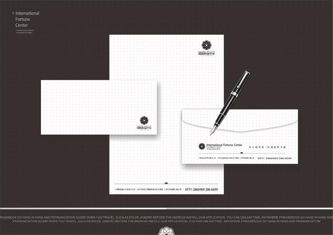 企业信封模板源文件