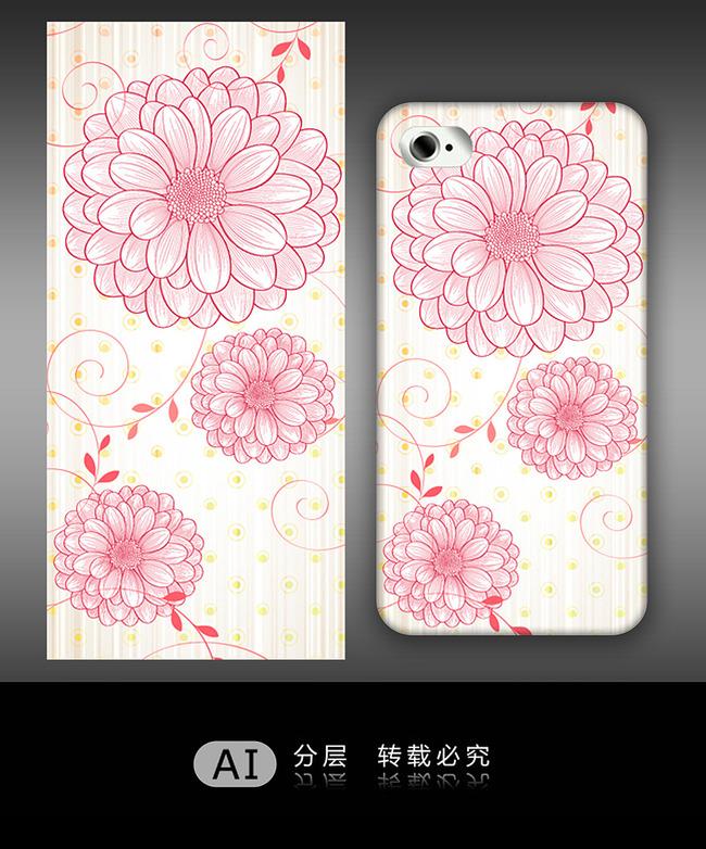 手绘线描花朵手机壳图案