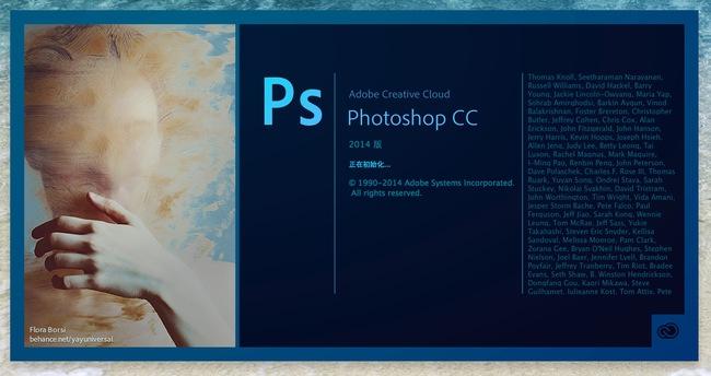 ps.破解_pscs6如何破解photoshopcs6破解方法_数码