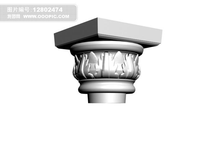 3dmax模型 罗马柱欧式雕花