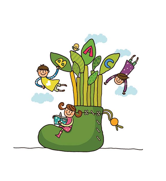 卡通书本儿童学习插图