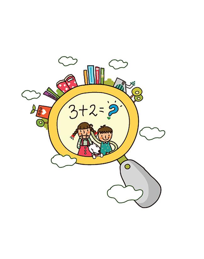 儿童卡通幼儿园教育教学插图