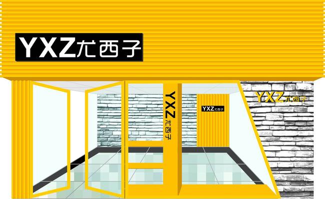 店面广告牌设计模板下载(图片编号:12807722)图片