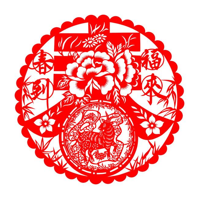 春节剪纸 素材模板下载 12811367 2