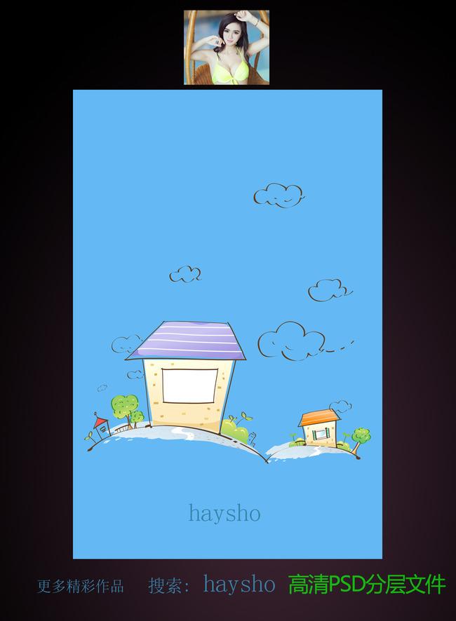 蓝色图画校园展板背景模板下载(图片编号:12814458)