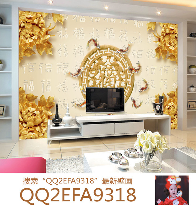客厅木雕牡丹电视背景墙图片