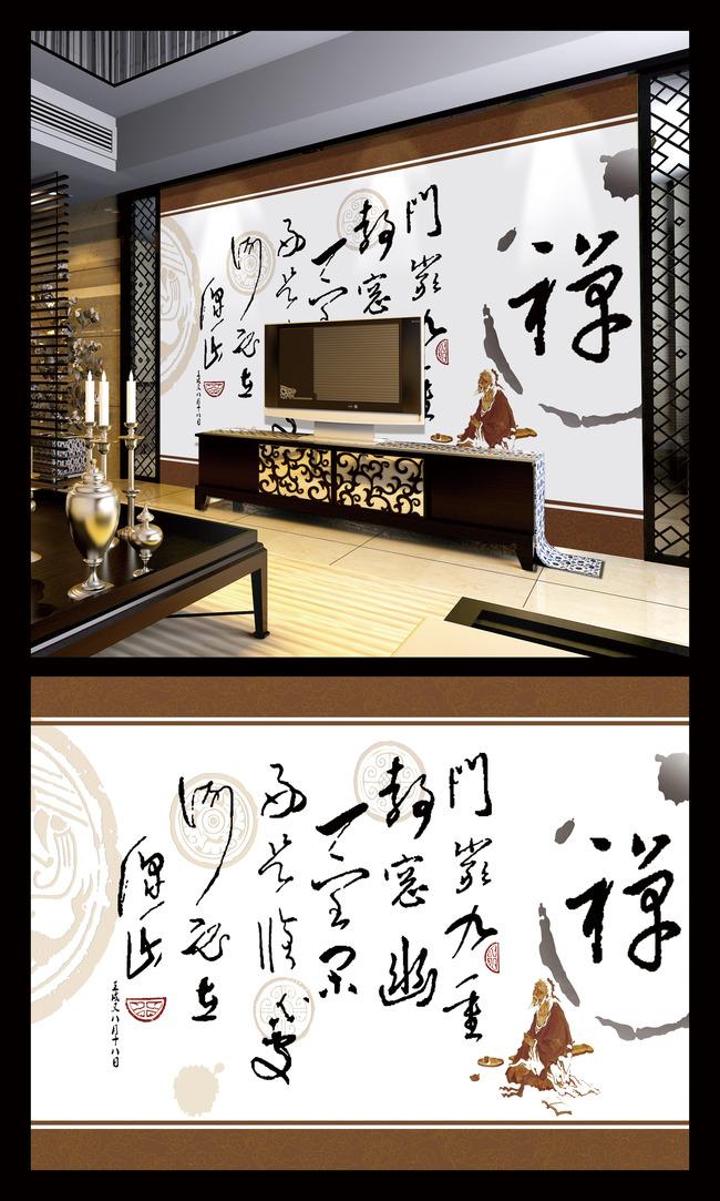 中式书法禅趣彩雕电视背景墙壁画