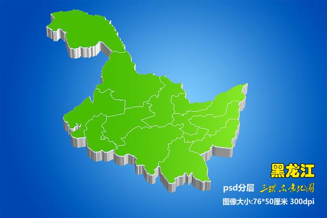 黑龙江地图黑龙江省地图绿色中国黑龙江