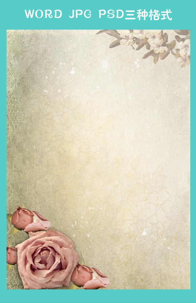 复古玫瑰花信纸模板