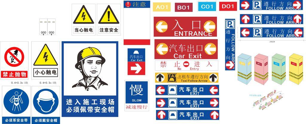logo及标识施工步骤