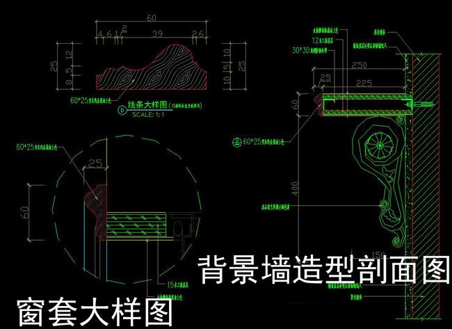 乡村别墅整套施工图效果图立面剖面节点图