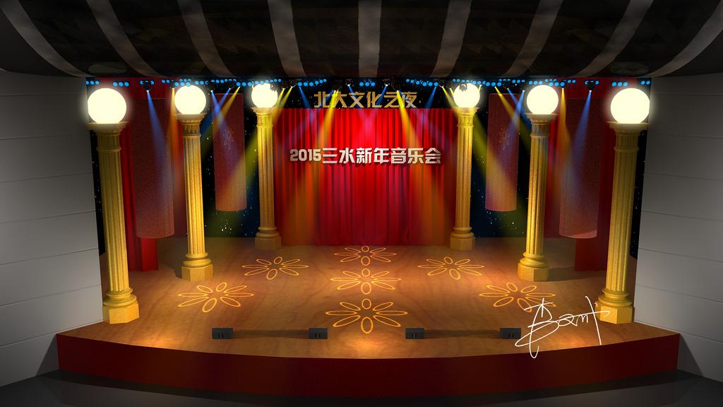 音乐会舞台舞美设计效果图