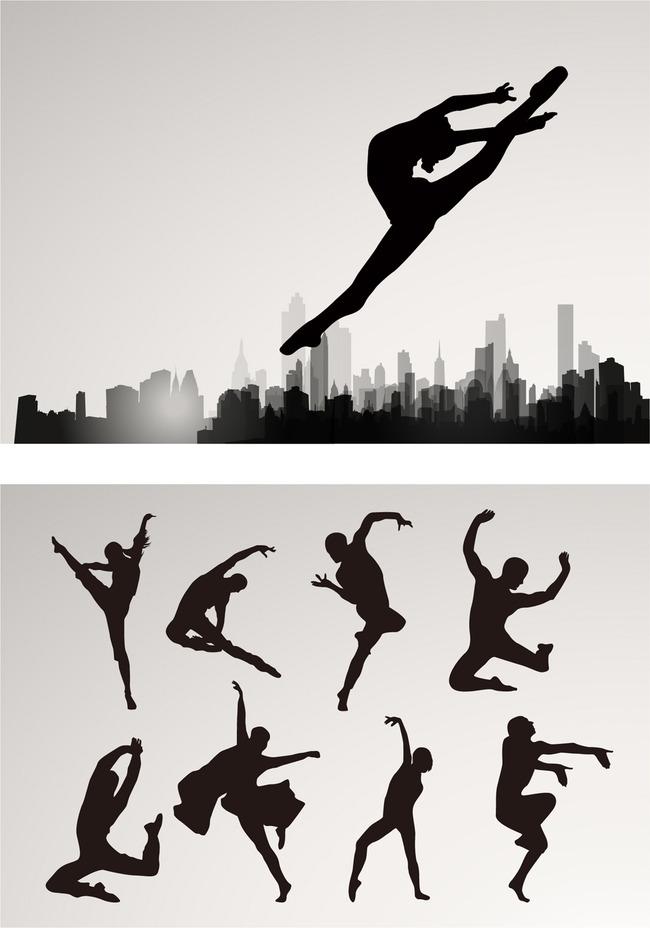 矢量舞蹈剪影素材 美女舞蹈剪影模板 矢量舞蹈剪影素材 舞蹈造型美女