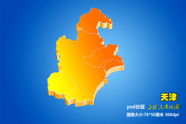 天津地图金色 天津市地图 天津市 天津地图 天津高清地图 天津地图