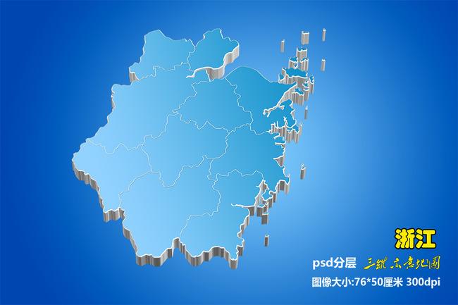 浙江地图 浙江高清地图