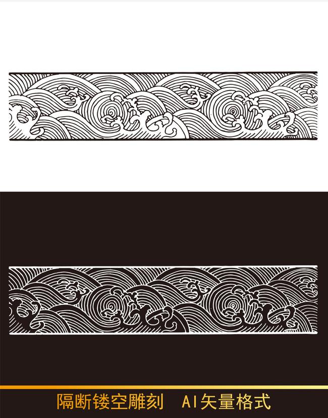 中式边条 中式花边 装饰花纹 矢量边框 中式边框 时尚边框 防撞条