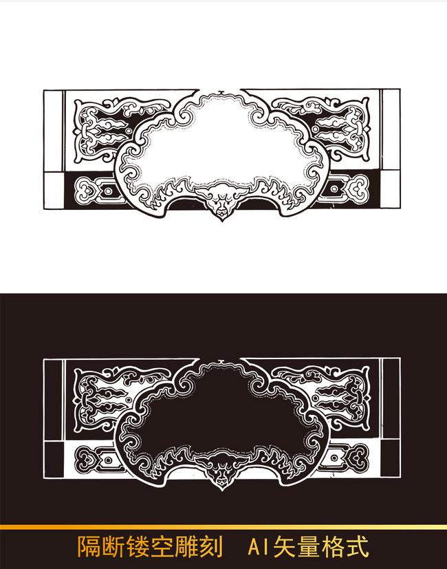 传统图案实木雕刻高清图片下载(图片编号12828456)