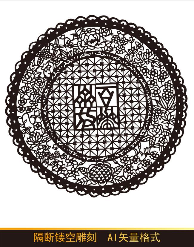 圆形吊顶手绘图案素材