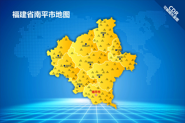 南平地图模板下载(图片编号:12830224)