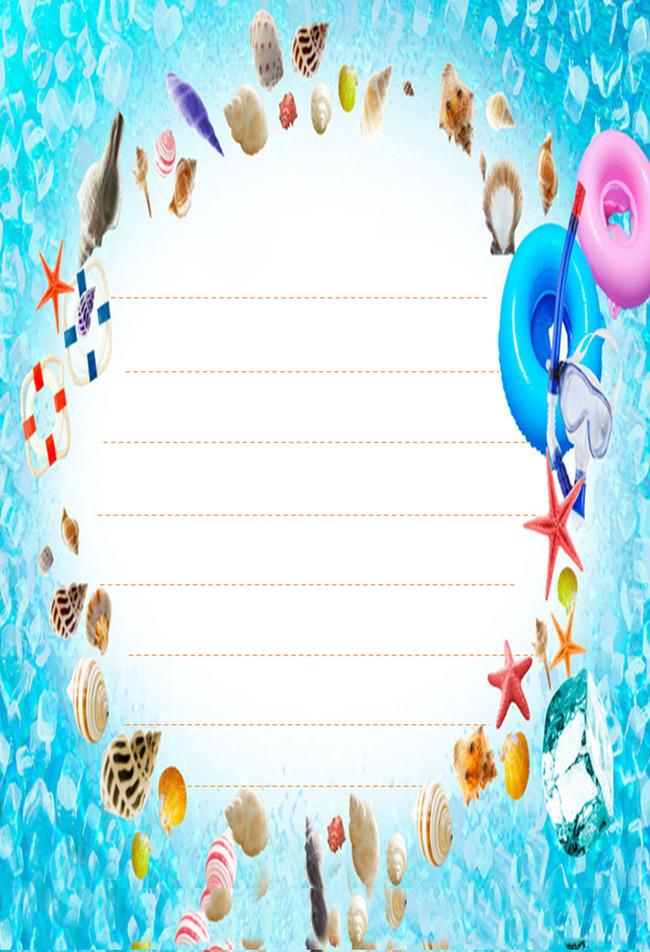 儿童信纸模板下载(图片编号:12831735)_信纸背景_word
