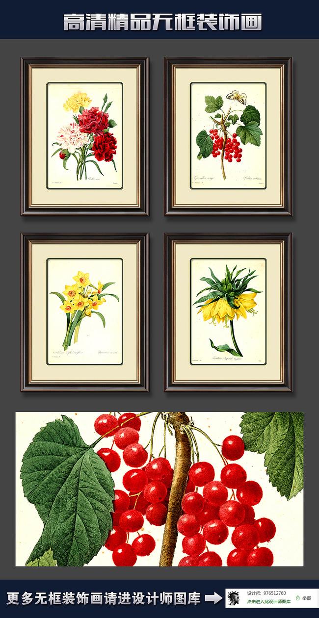 高清欧式欧美手绘花卉花朵画芯